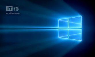 部分Win10用户遭遇桌面崩溃问题,微软提供解决方法