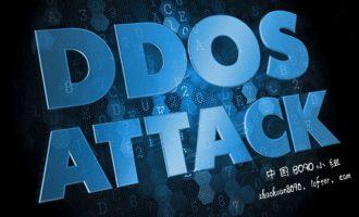 通过修改注册表减少DDoS攻击