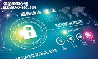 Wireless黑客无线网络安全教程