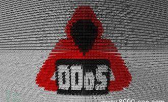 2016年DDoS 攻击趋势分析报告