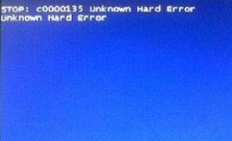 如何处理Win7系统电脑蓝屏提示STOP:C0000135 UNKNOWN HARD ERROR的问题