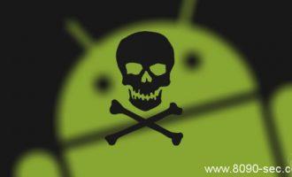 最好用的Android黑客应用程序和工具【附完整工具合集】