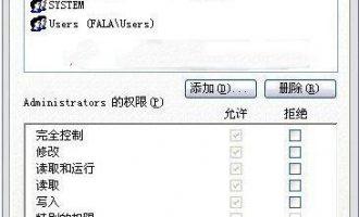 禁止服务器shift后门提权- sethc.exe后门