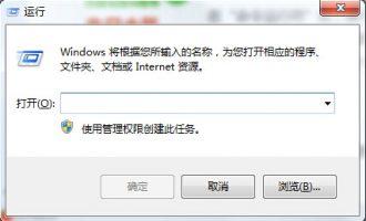 系统出现0x80004005错误代码快速解决方法