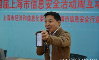 WiFi万能钥匙CSO龚蔚-黑客教父的理想